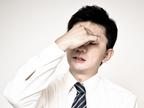 眼精疲労の症状とその治し方とは?摂るべき成分からサプリまで