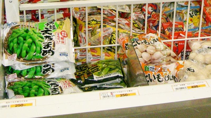 スーパーで売られている冷凍野菜イメージ